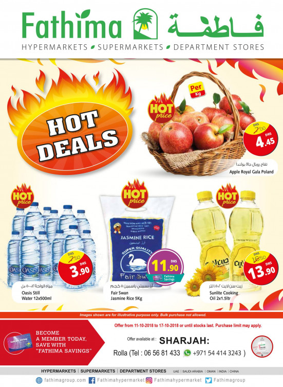 Hot Deals - Sharjah