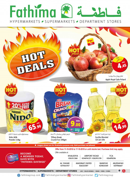 Hot Deals - Abu Dhabi and Al Yahar Branches