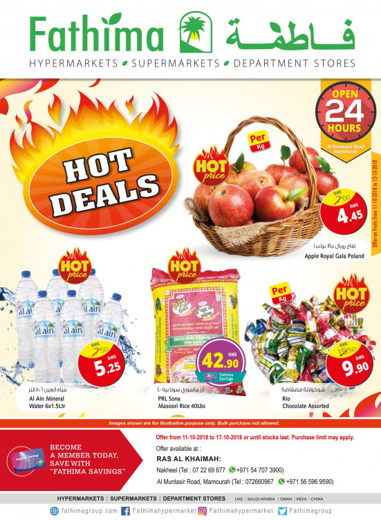 Hot Deals - Ras Al Khaimah Branches