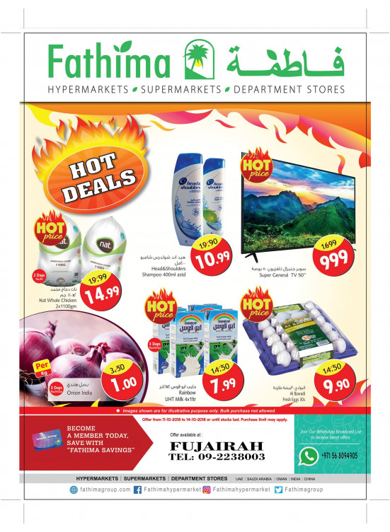 Hot Deals - Fujairah