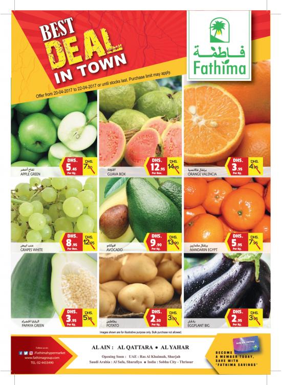 Best Deal In Town - Al Ain