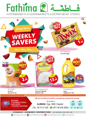 Weekly Savers - Ajman