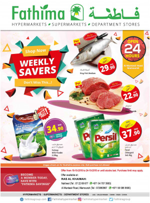 Weekly Savers - Ras Al Khaimah Branches