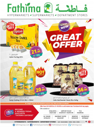 Great Offers - Abu Dhabi and Al Yahar Branches
