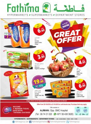 Great Offers - Ajman