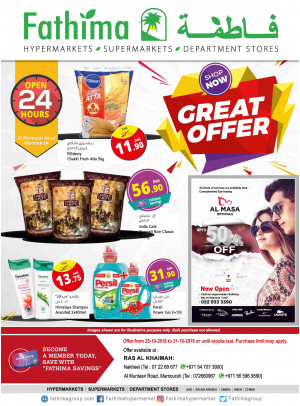 Great Offers - Ras Al Khaimah Branches