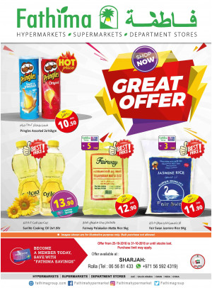 Great Offers - Sharjah