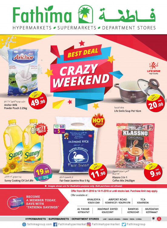 Crazy Weekend Deals - Abu Dhabi and Al Yahar Branches