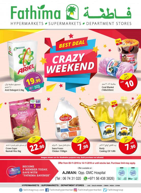 Crazy Weekend Deals - Ajman