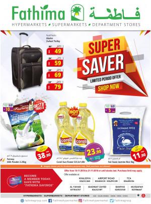 Super Saver - Abu Dhabi & Al Yahar Branches