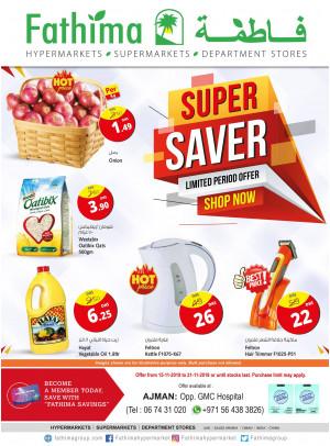 Super Saver - Ajman