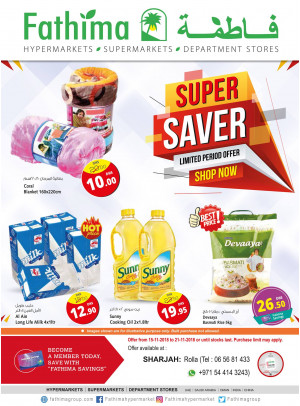 Super Saver - Sharjah