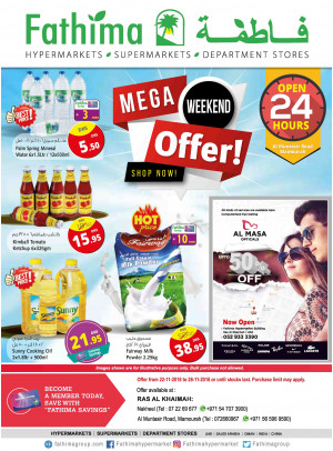 Mega Weekend Offers - Ras Al Khaimah Branches
