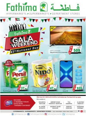 Gala Weekend - Abu Dhabi and Al Yahar Branches