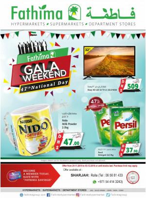 Gala Weekend - Sharjah