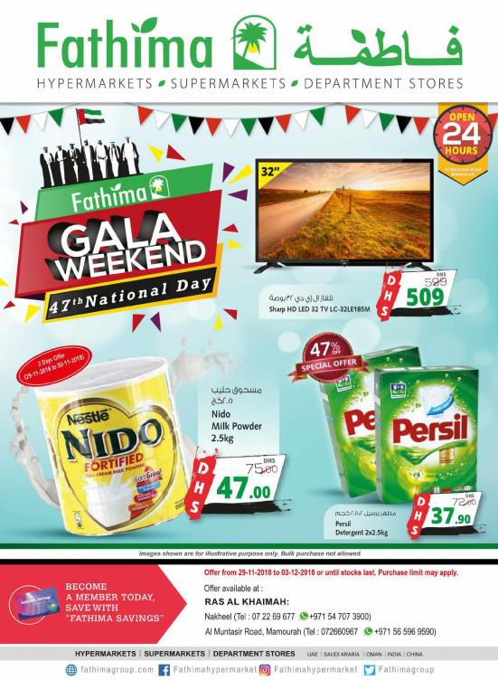 Gala Weekend - Ras Al Khaimah