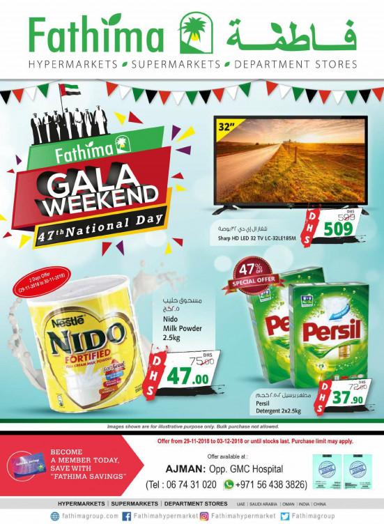 Gala Weekend - Ajman