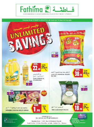 Unlimited Savings - Sharjah
