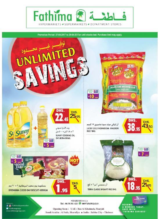 Unlimited Savings - Sharjah