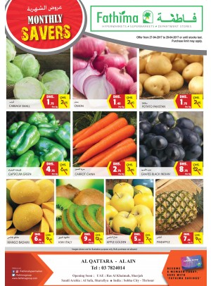 Monthly Savers - Al Qattara, Al Ain