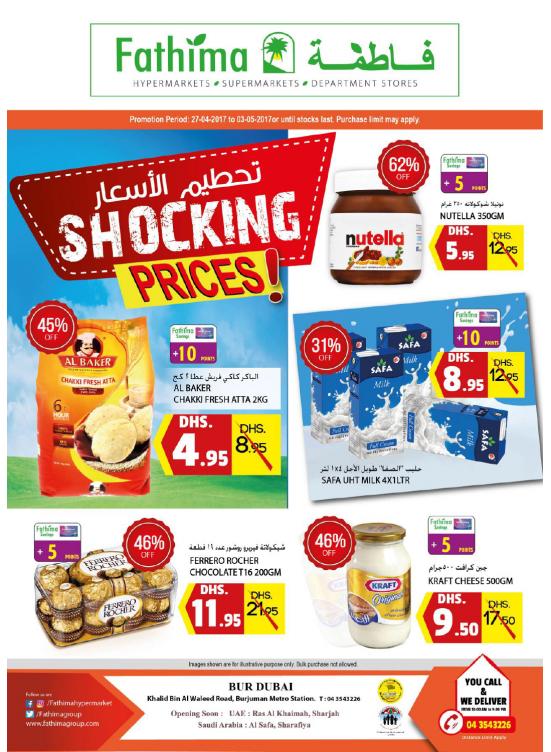 Shocking Prices - Dubai