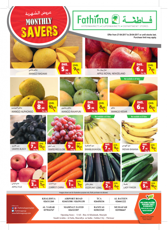 Monthly Savers - Al Yahar, Al Ain - Abu Dhabi