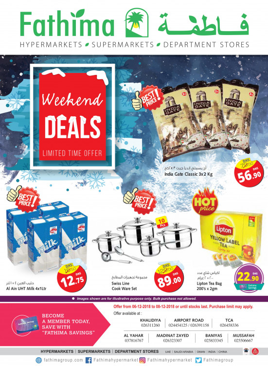 Weekend Deals - Abu Dhabi & Al Yahar Branches