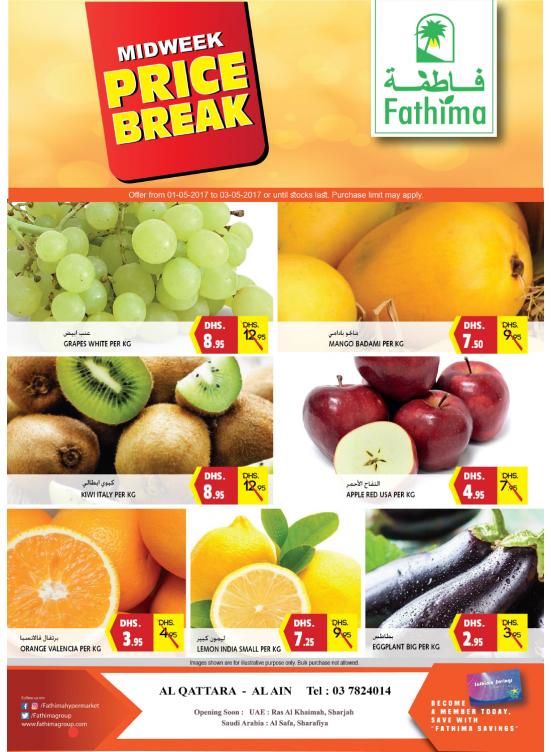 Midweek Price Break - Al Qattara, Al Ain