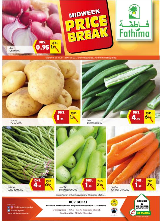Midweek Price Break - Bur Dubai