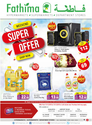 Weekend Super Offers - Abu Dhabi and Al Yahar Branches