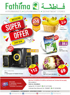 Weekend Super Offers - Ras Al Khaimah Branches
