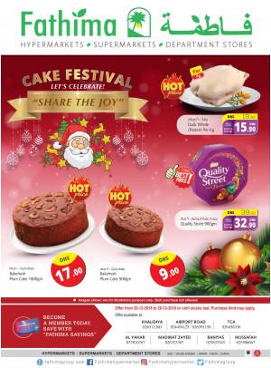 Cake Festival - Abu Dhabi and Al Yahar Branches