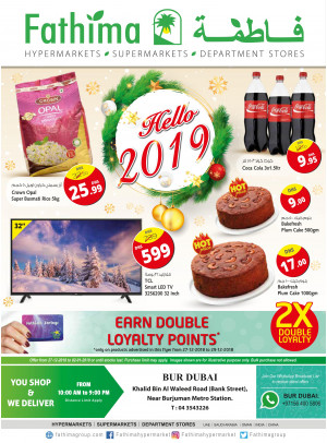 Hello 2019 Offers - Bur Dubai