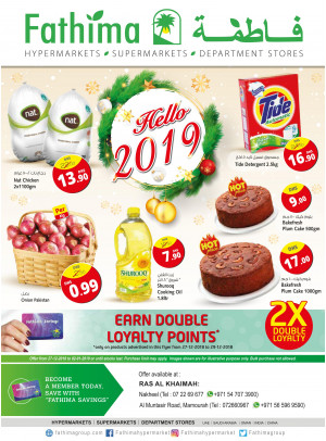 Hello 2019 Offers - Ras Al Khaimah Branches