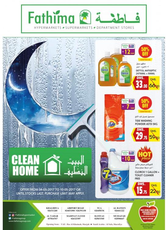 Ramadan Special Offers - Abu Dhabi & Al Ain