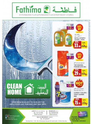 Special Offers - Ajman, Sharjah & Rak Branches