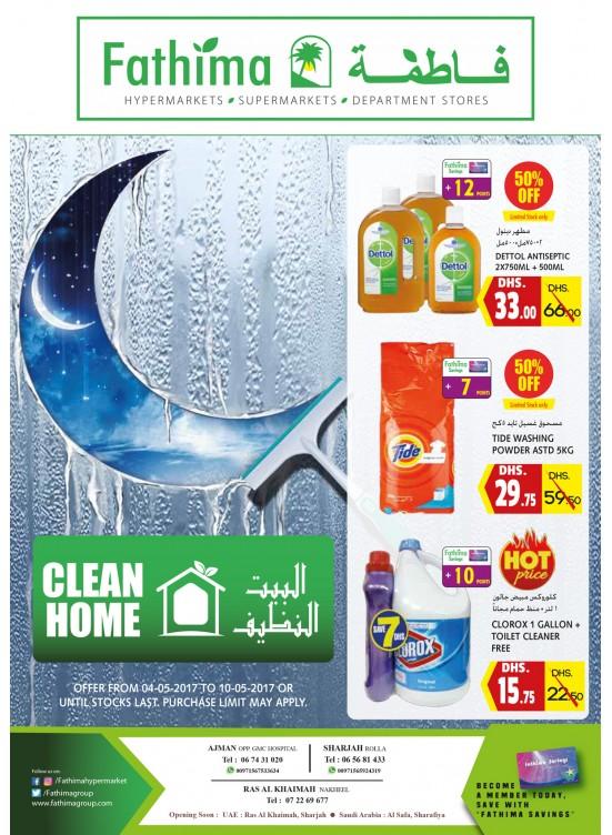 Special Offers - Ajman, Sharjah & Rak Branches