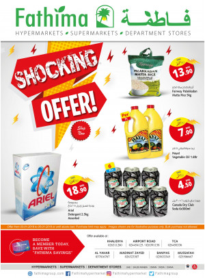 Shocking Offers - Abu Dhabi