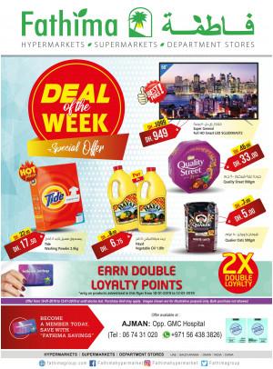 Deal of the Week - Ajman