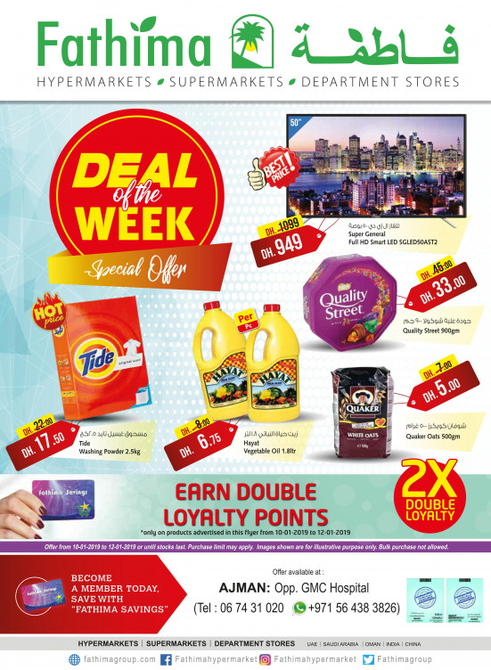 Deal of the Week - Ajman