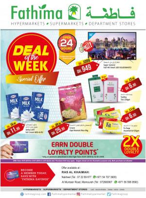 Deal of the Week - Ras Al Khaimah