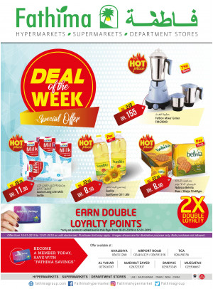 Deal of the Week - Abu Dhabi and Al Yahar