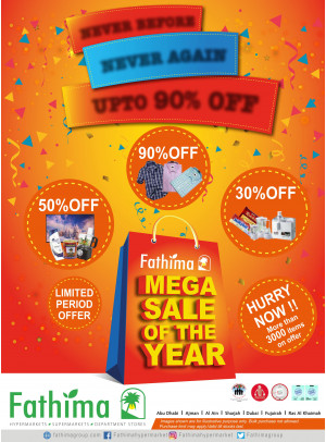 Mega Sale of The Year - Ajman