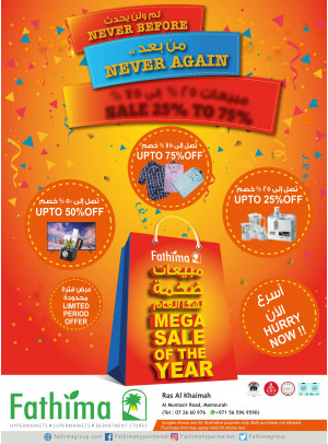 Mega Sale of The Year - Ras Al Khaimah