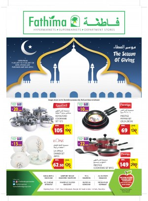 The Season of Giving - Al Yahar, Al Ain & Abu Dhabi