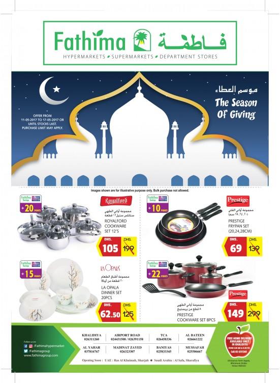 The Season of Giving - Al Yahar, Al Ain & Abu Dhabi
