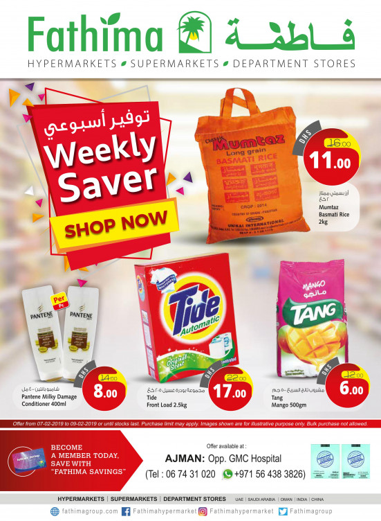 Weekly Savers - Ajman