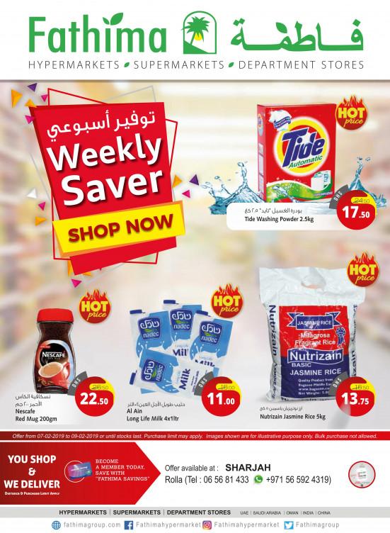 Weekly Savers - Sharjah