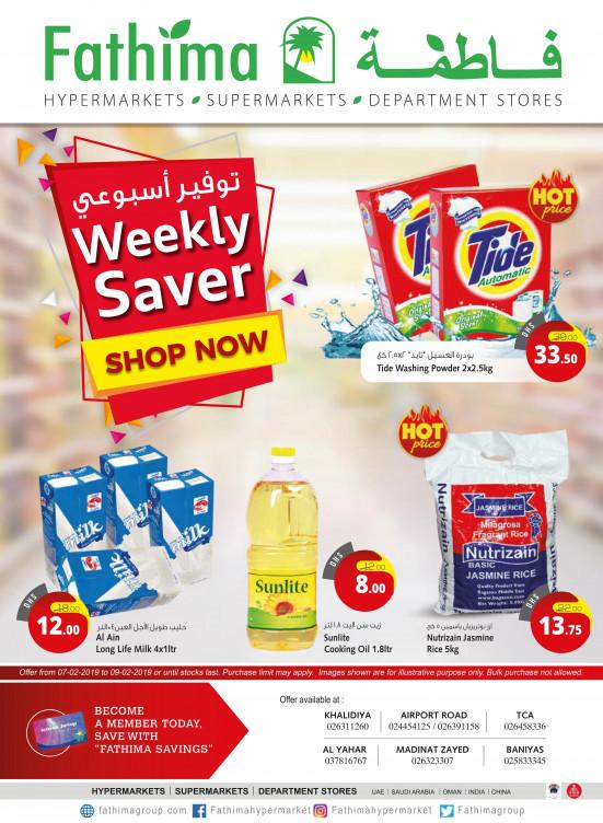 Weekly Savers - Abu Dhabi