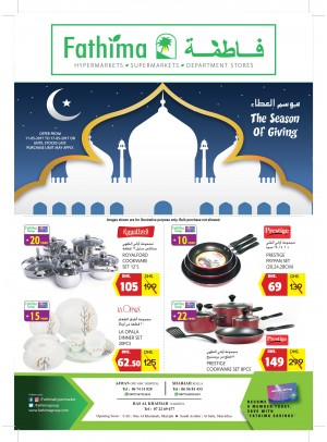 The Season of Giving - Ajman, Sharjah & Rak Branches